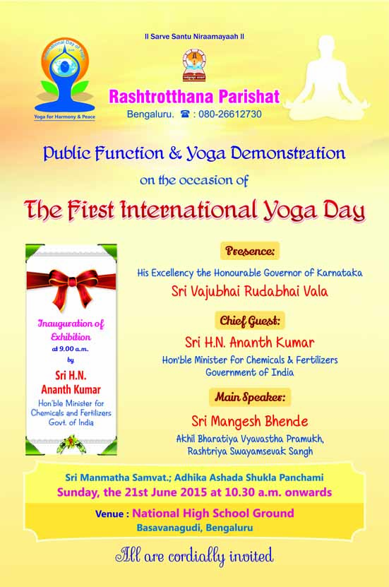 Yoga invitation 1